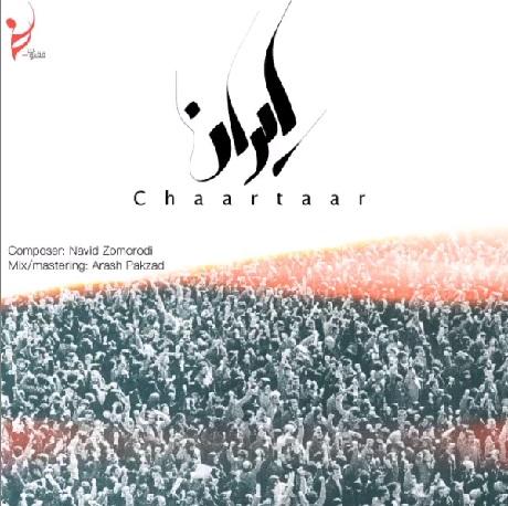 آهنگچارتار ایران