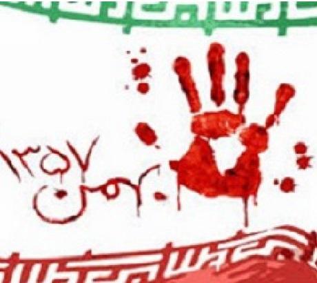 سرود بهمن خونین جاویدان