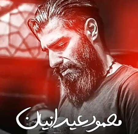 دانلود مداحی محمود عیدانیان الفرار الفرار حیدر آمد شکار
