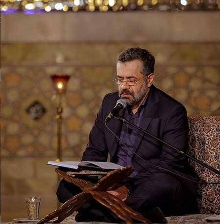Mahmood karimi | Heydar Heydar
