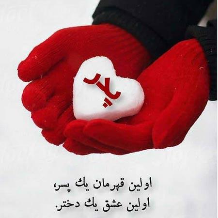 دانلود آهنگ های ولادت امام علی علیه السلام و روز پدر