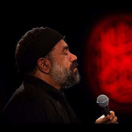 محمود کریمی العطش کودکان هلهله دشمنان