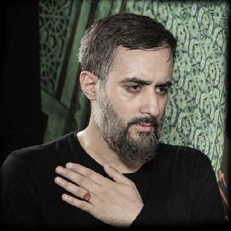 محمد حسین پویانفر دنیا محل گذره ولی از روضه هات نه