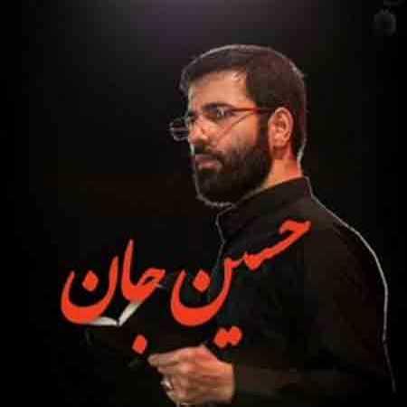 حسین سیب سرخی یابن احمد خیر الانامی سیدالشهدا