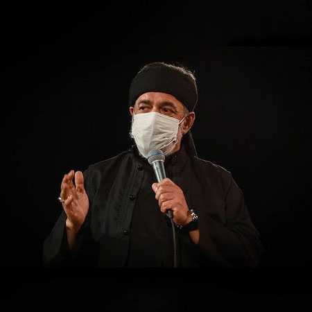 محمود کریمی بوی ارباب میاد از مزار سینه زن