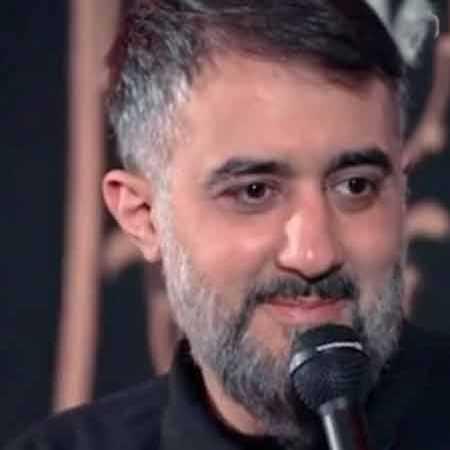 محمد حسین پویانفر دنیا محل گذره از تو و کربلات نه حسین
