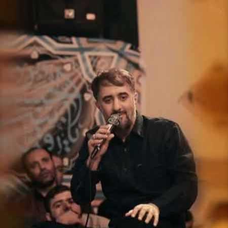 محمد حسین پویانفر به تو رو زده روسیاهی یا الهی یا الهی
